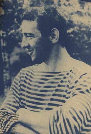 Арик Крупп