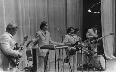 <Тон-Тон>, ДКМ, Курган, 1971