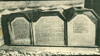 Гробницы Ивана Грозного и его сыновей в Архангельском соборе